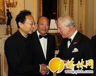 步长制药官网上,赵涛跟多名世界名流有过合影,英国王子查尔斯是其中之一。