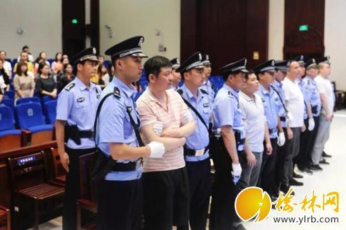 長沙黑老大文烈宏上訴被駁回曾致一銀行負責人自殺