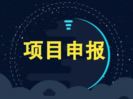 2019年度榆林市文化精品�目申�蠡�右验_始