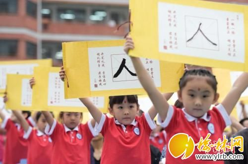 资料图 <a target='_blank' href='http://www.chinanews.com/'><p  align=