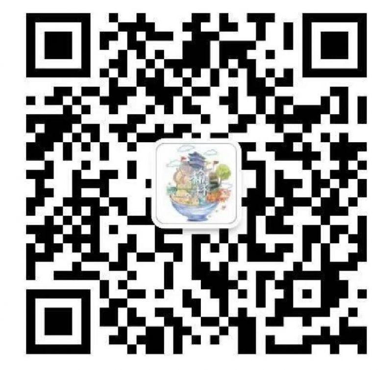 QQ截图20191011163707