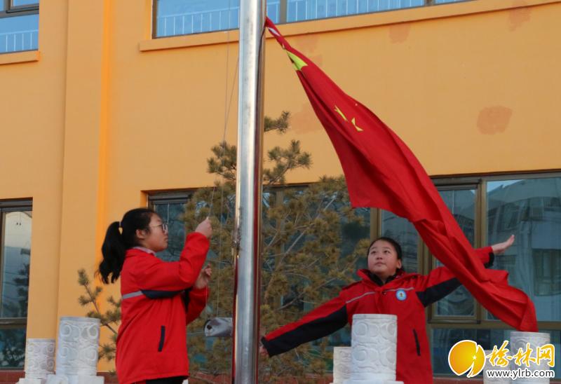 定邊縣第一小學升國旗儀式