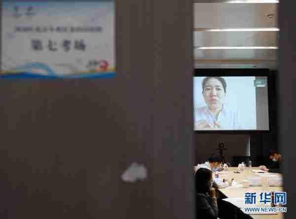 (體育)(5)北京冬奧組委進行線上校園招聘
