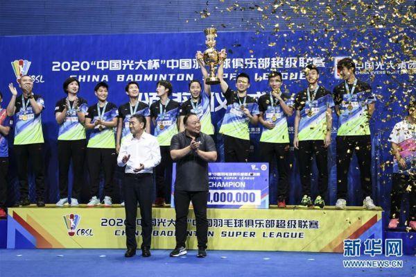 (体育)(2)羽毛球——羽超联赛:青岛仁洲夺冠