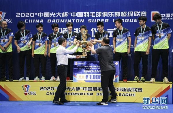 (体育)(5)羽毛球——羽超联赛:青岛仁洲夺冠