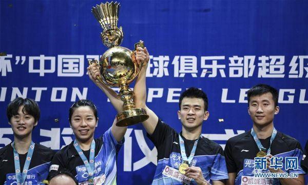 (体育)(1)羽毛球——羽超联赛:青岛仁洲夺冠