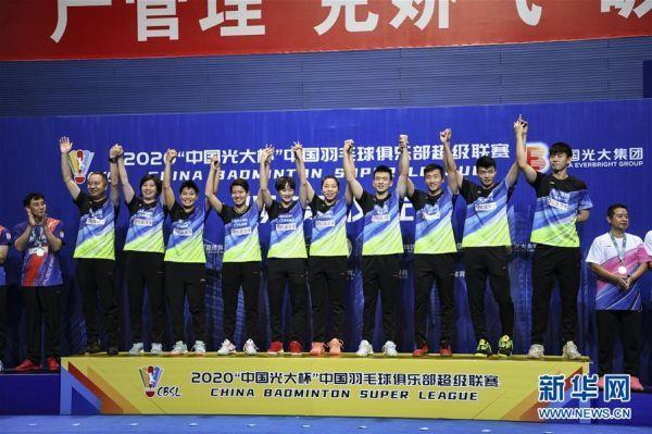 (体育)(3)羽毛球——羽超联赛:青岛仁洲夺冠