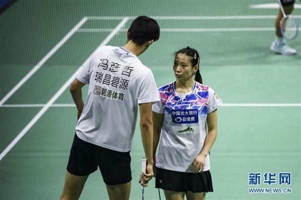 (体育)(13)羽毛球——羽超联赛:青岛仁洲夺冠