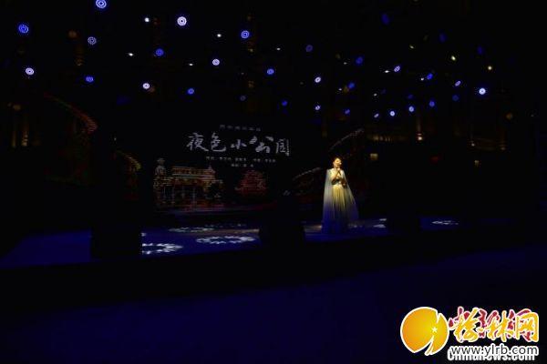 潮汕籍青年歌手吳熹演唱《夜色小公園》。南粵古驛道定向賽組委會供圖