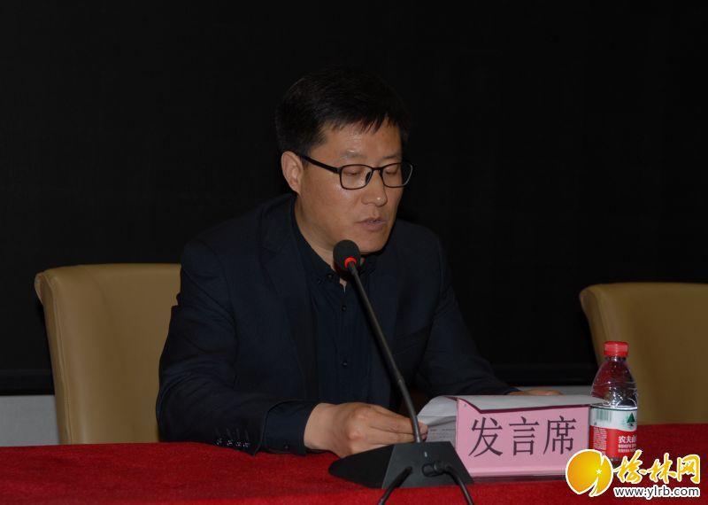郭东敏副主任宣读获奖名单