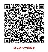 截图录屏_选择区域_20210907094810